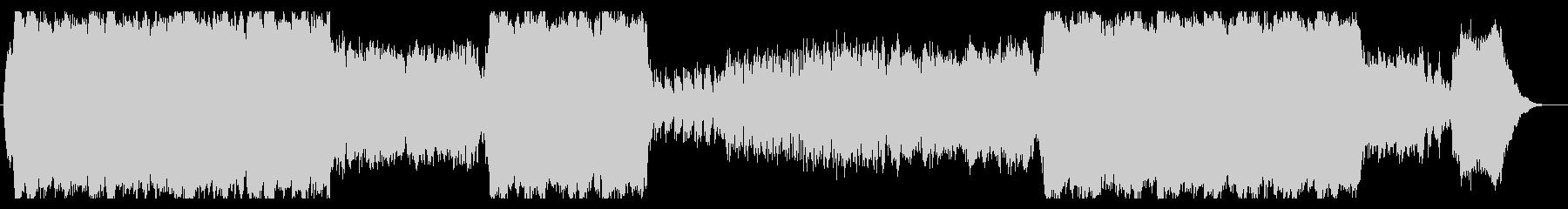 壮大な印象のコンピューターミュージックの未再生の波形