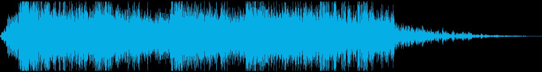 Powerful Rock Logo's reproduced waveform