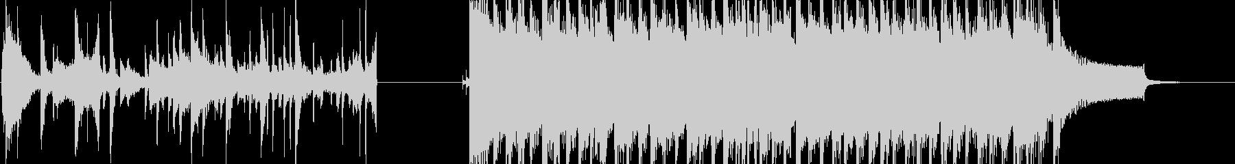 CMの未再生の波形