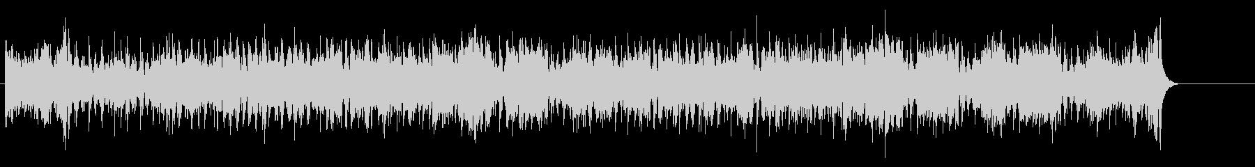 ジェントルなメロが際立つファンキーホーンの未再生の波形