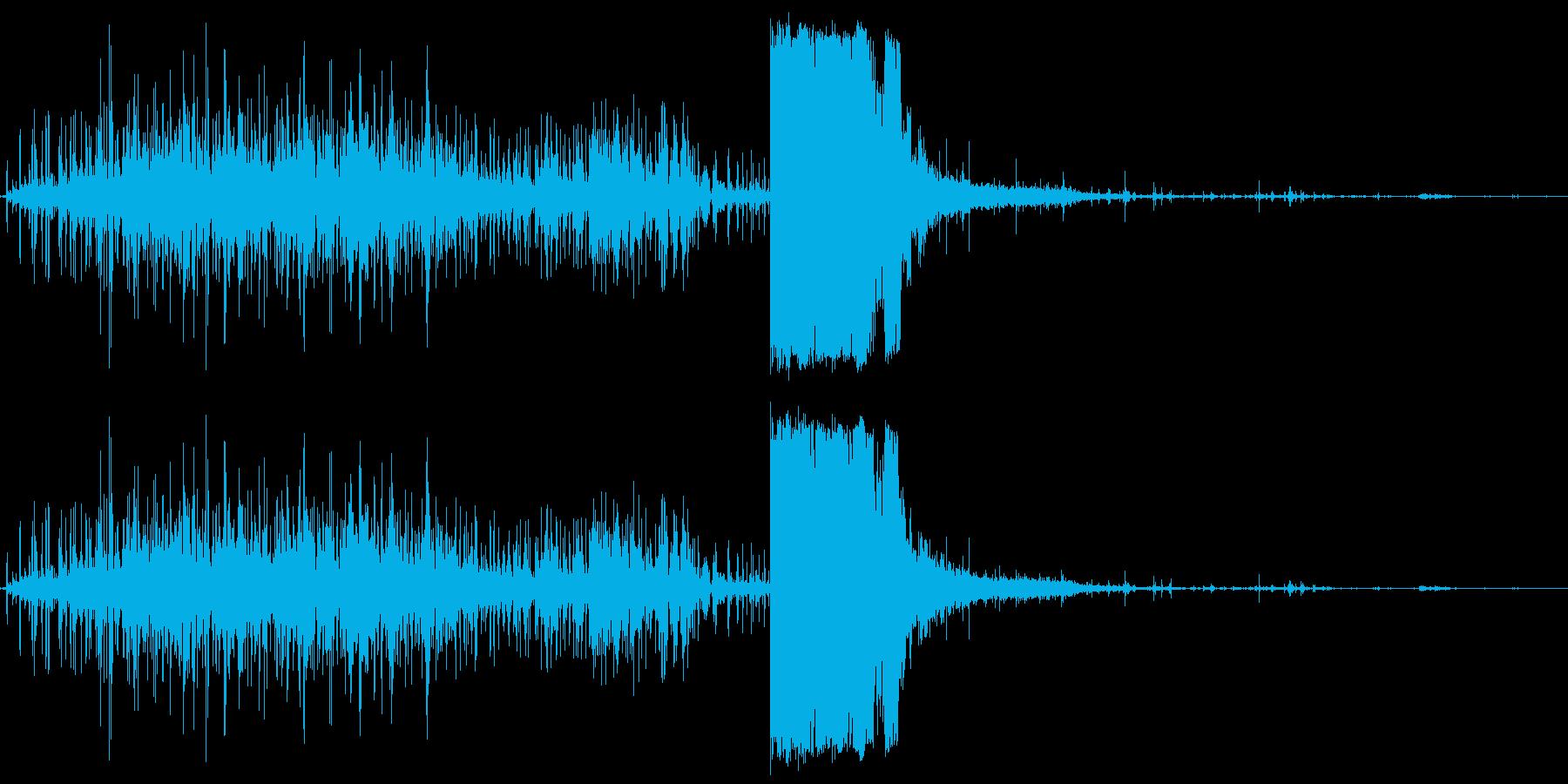 地上のツリーフォール、クラッシュプ...の再生済みの波形