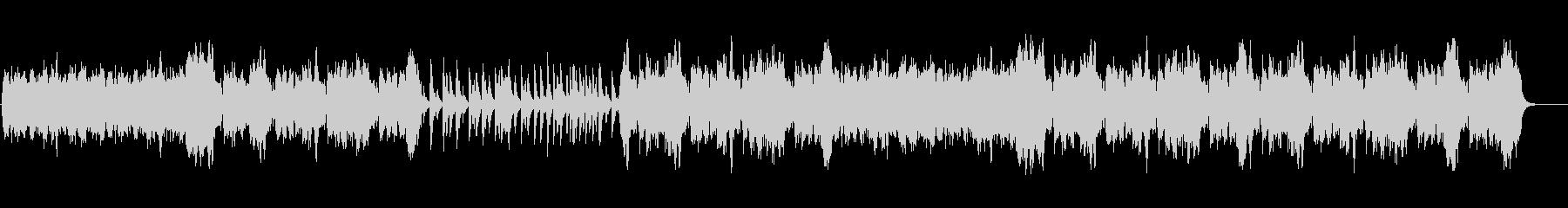 優雅なティータイムのBGMの未再生の波形