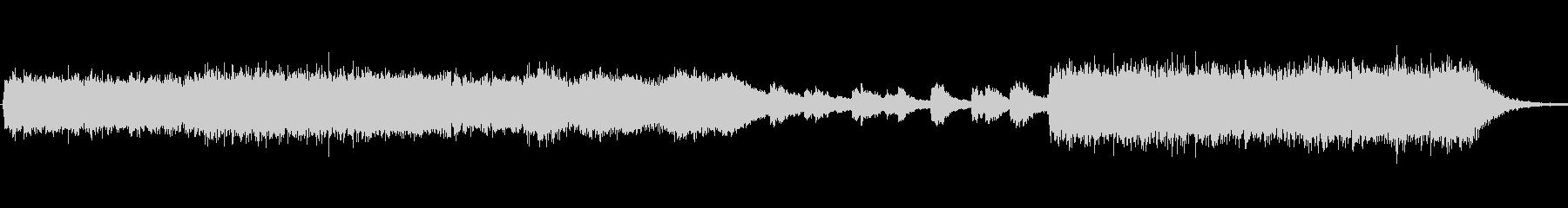 伝統的な中東の音楽。ドキュメンタリ...の未再生の波形