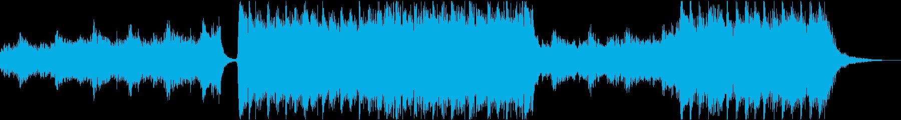 歌詞のピアノ、弦、パーカッションを備えたの再生済みの波形