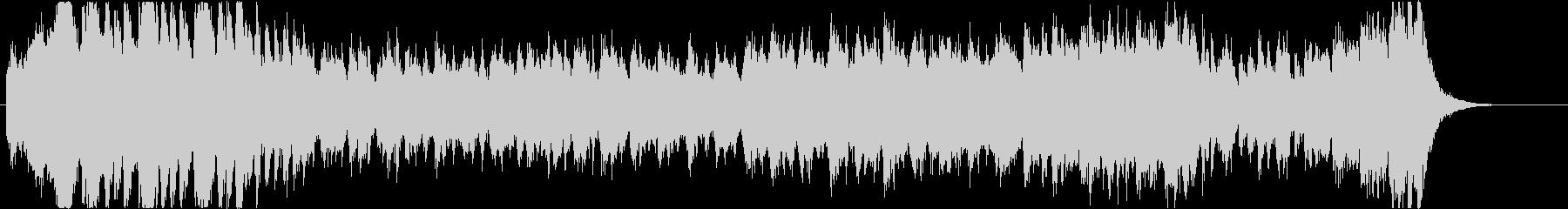 優雅な雰囲気のオーケストラワルツの未再生の波形