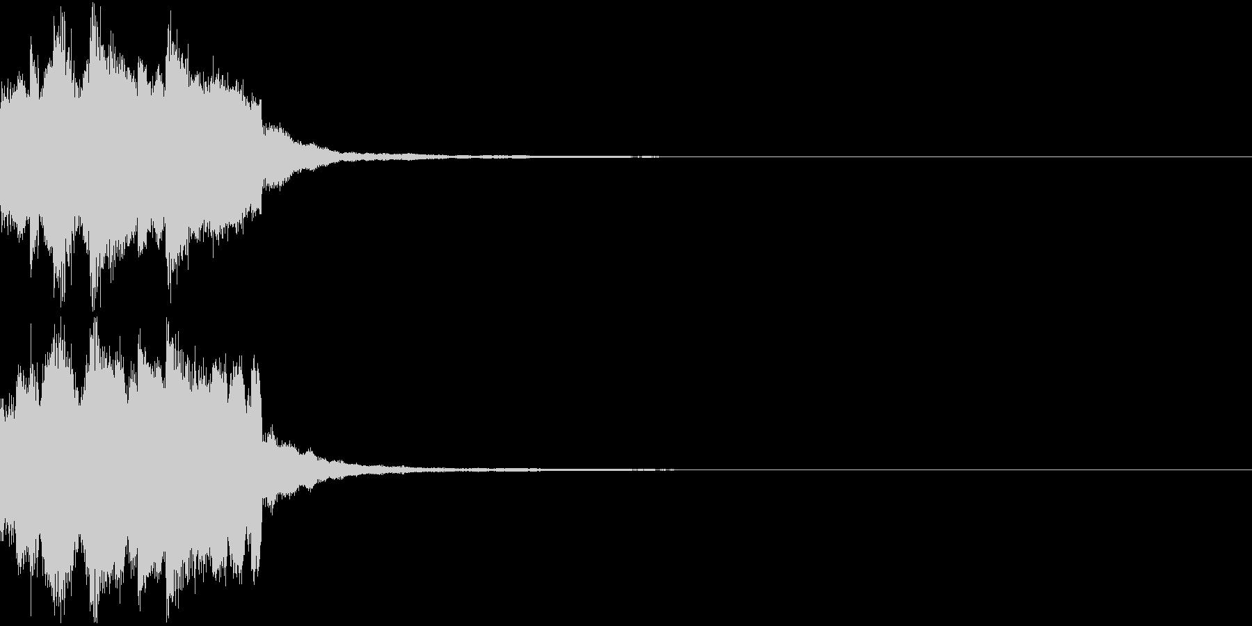 レベルアップ アイテム 入手 発見 2の未再生の波形