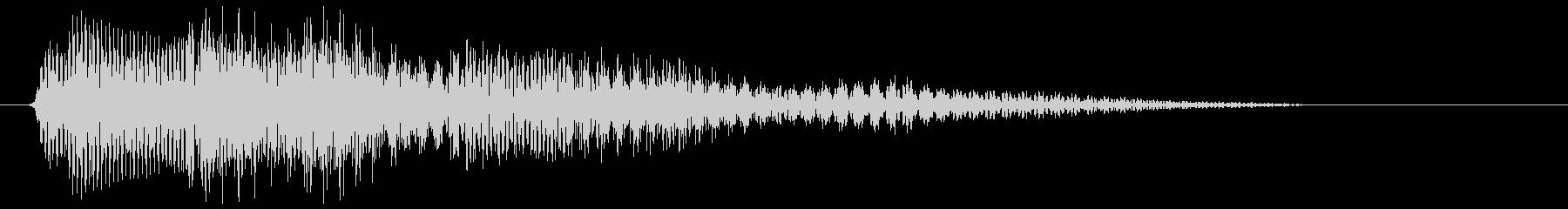 ピコン(明るめなアイテム取得音)の未再生の波形