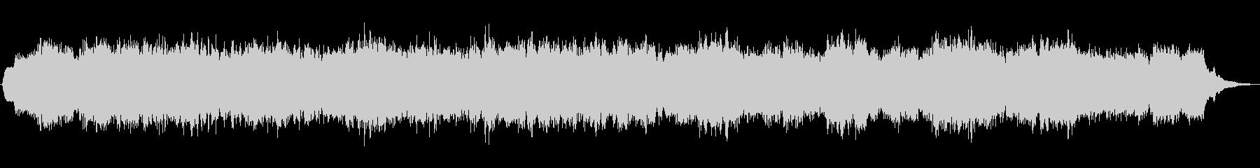 バッハ風パイプオルガンの壮大な曲の未再生の波形