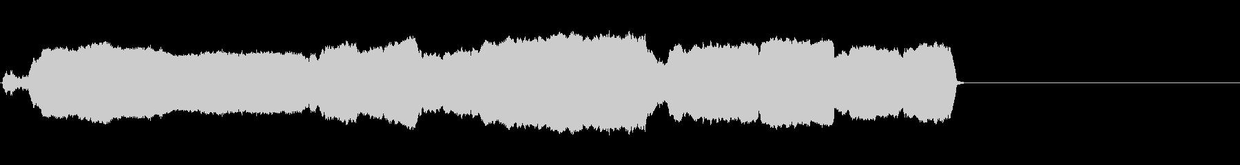 ホイッスルトレインハイウォブルブローの未再生の波形