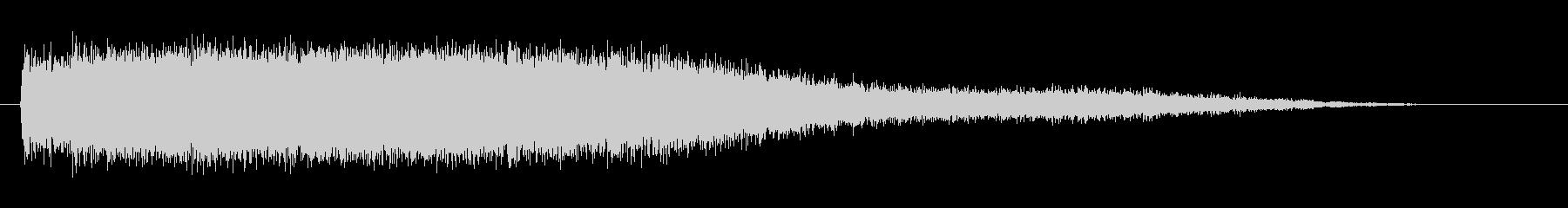 素材 シンセスライスハイ03の未再生の波形