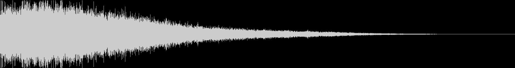 バーン:シンバルを叩く音・衝撃・迫力bの未再生の波形