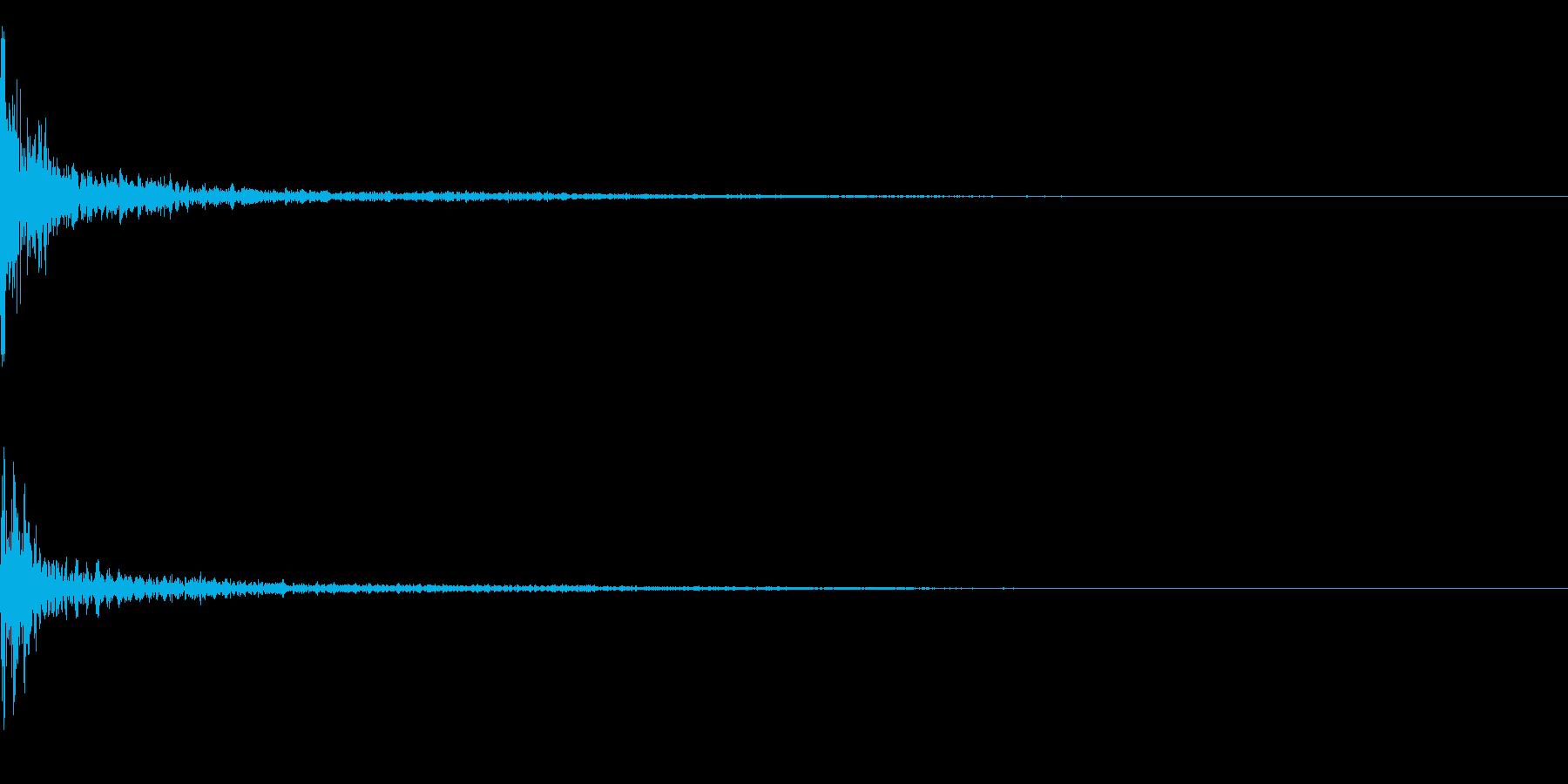 ドォーーーーーンの再生済みの波形