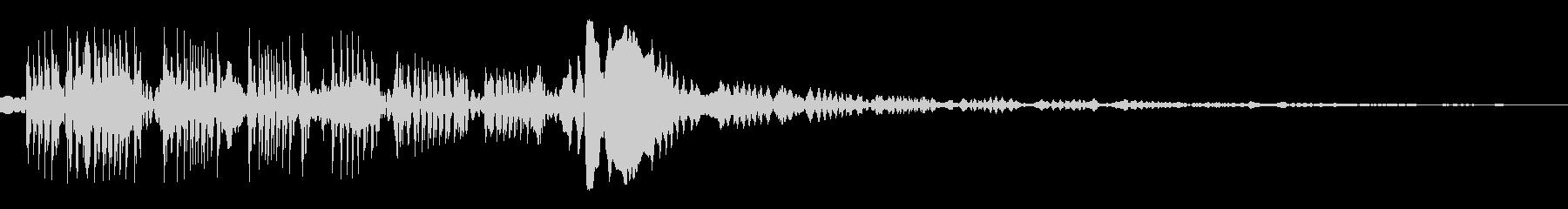 ギャグシーン(低音バージョン)の未再生の波形