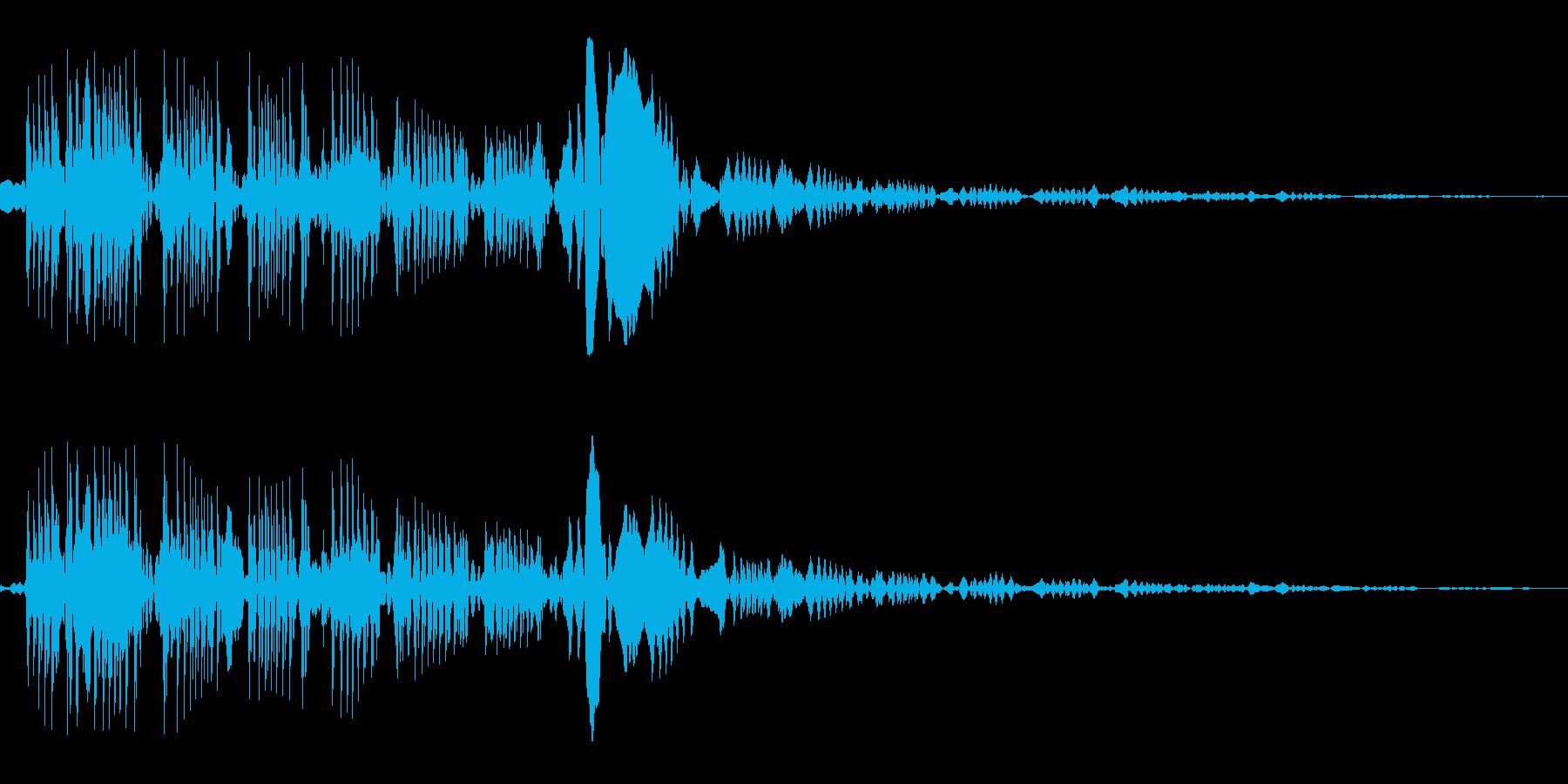ギャグシーン(低音バージョン)の再生済みの波形