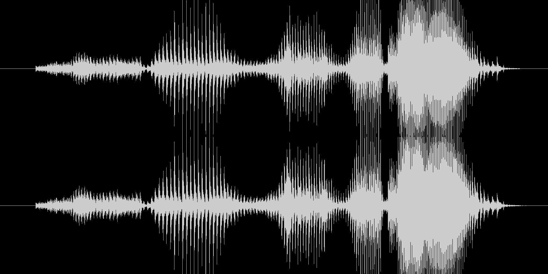 くらいやがれの未再生の波形