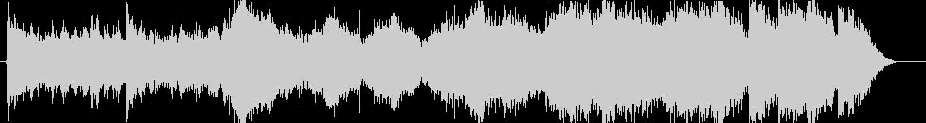 ゲーム、映画の予告用のコーラスを含んだ曲の未再生の波形