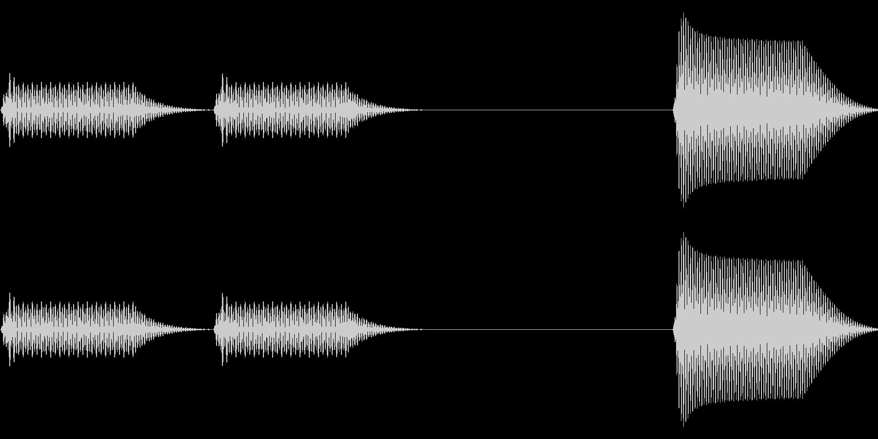 往年のRPG風 コマンド音 シリーズ10の未再生の波形