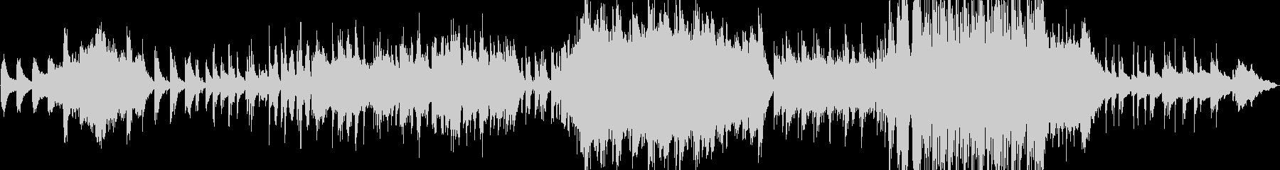 ピアノが印象的な寂しい雰囲気のバラード4の未再生の波形