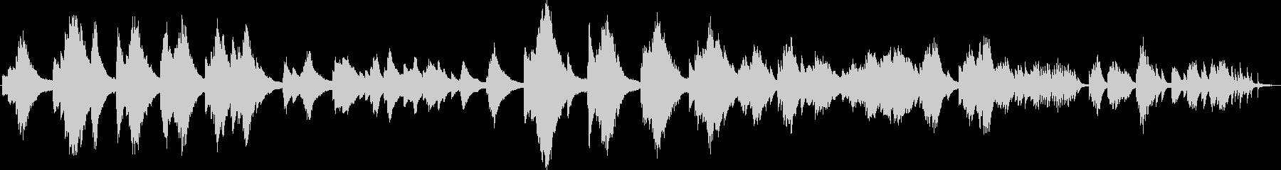 空虚で深刻な雰囲気のピアノソロの未再生の波形