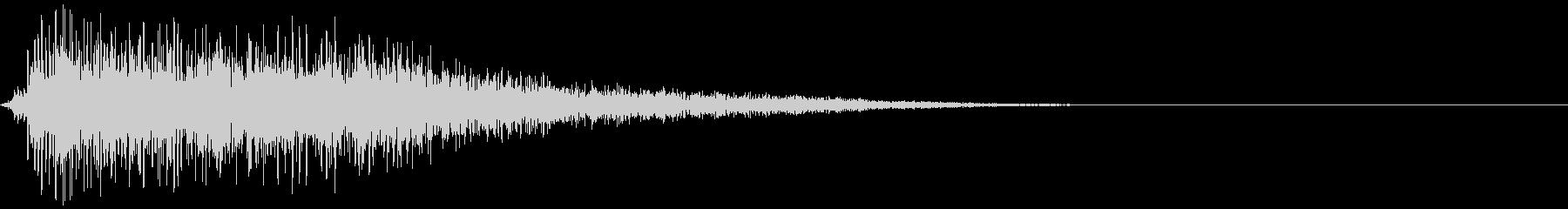 チープなオーケストラヒット、ヒット音の未再生の波形