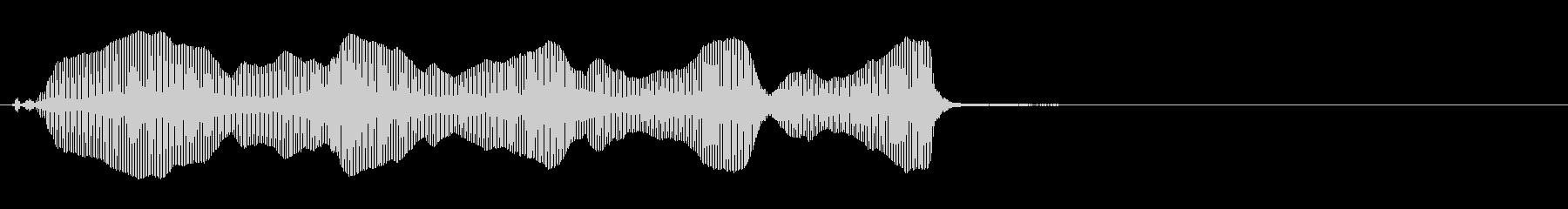 トロンボーン:めまいがする、高速、...の未再生の波形