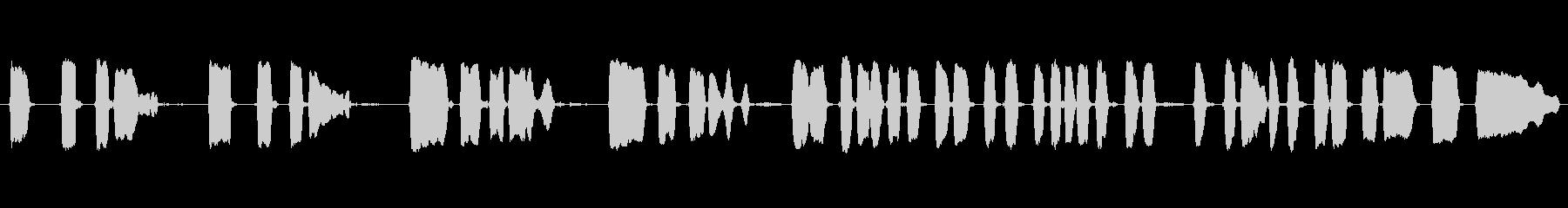 ミュージカルチューン:「スリーブラ...の未再生の波形