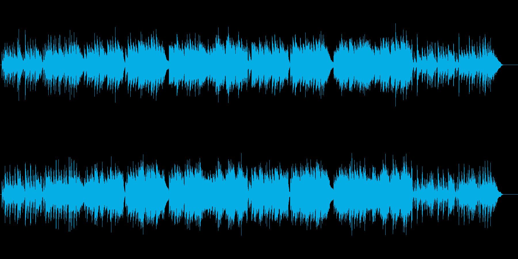 耳馴染みの良い和なピアノ曲の再生済みの波形