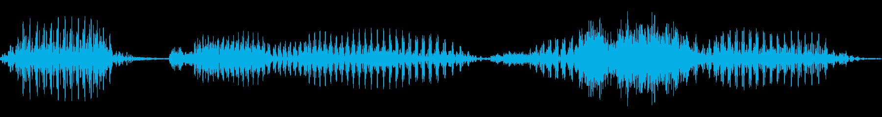 「またのお越しを」システムボイスにの再生済みの波形