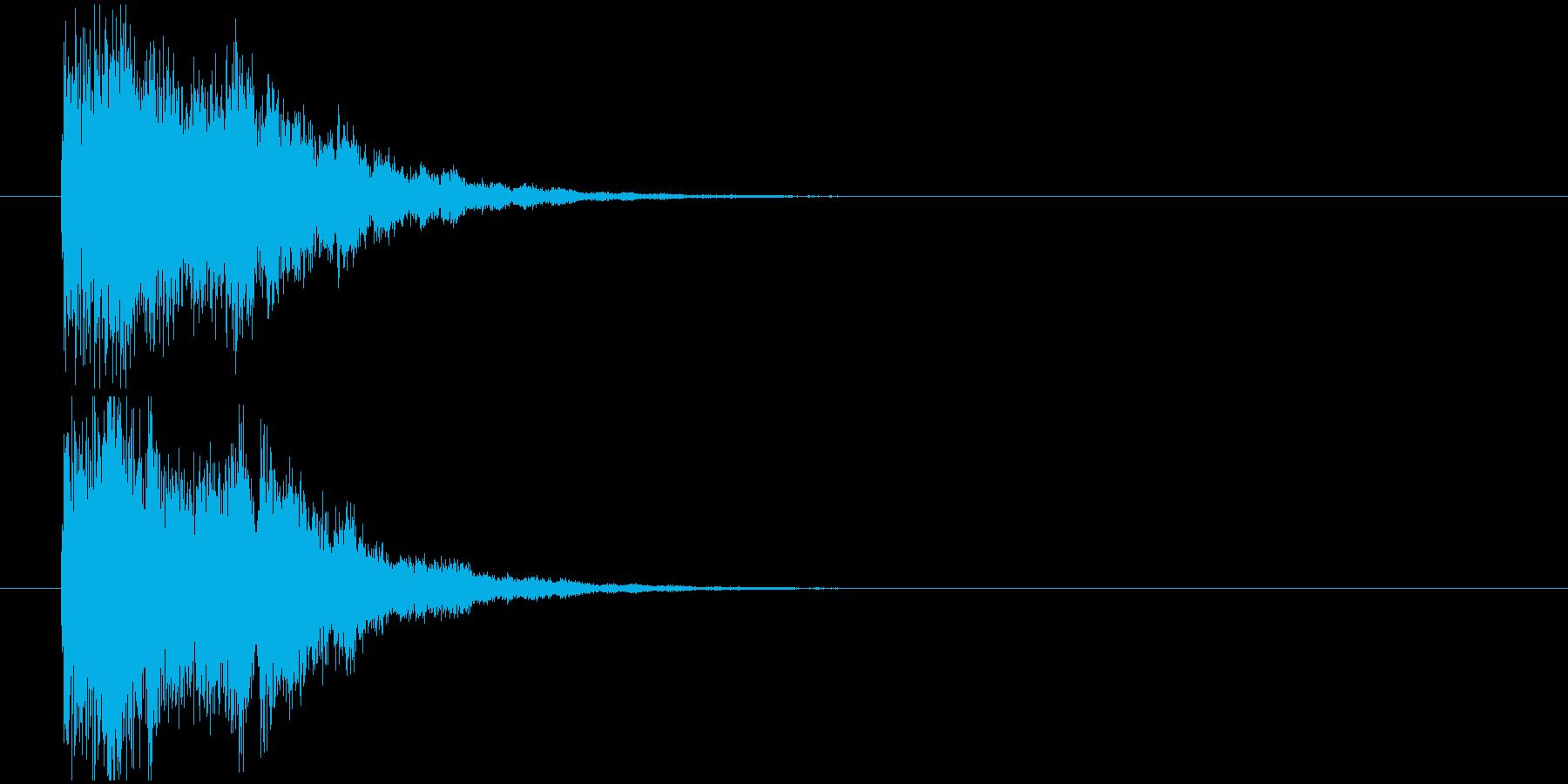 発見インパクトの再生済みの波形