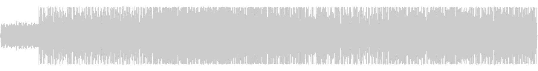 Groovy Distortion's unreproduced waveform