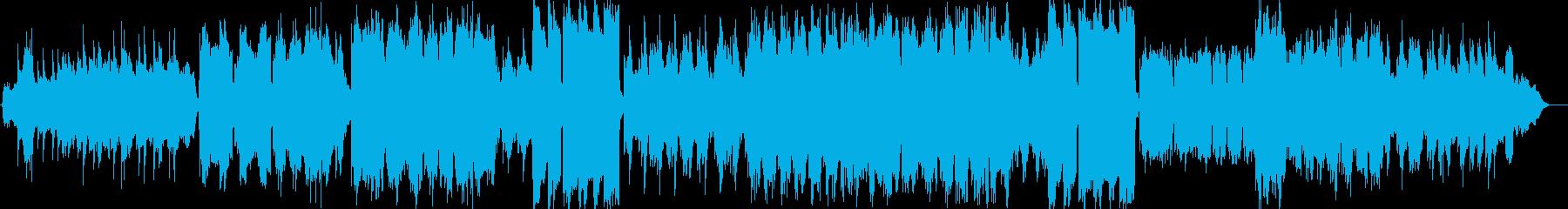 異次元的時空の表現。エキゾチック。の再生済みの波形