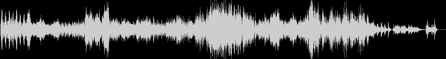 わくわくでいっぱいのピアノ曲の未再生の波形