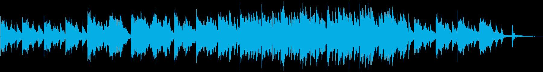 優しいピアノ曲の再生済みの波形