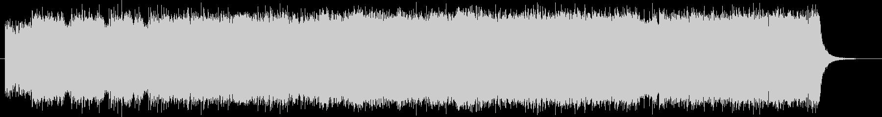 短縮verバンドサウンドの縦ノリなロックの未再生の波形