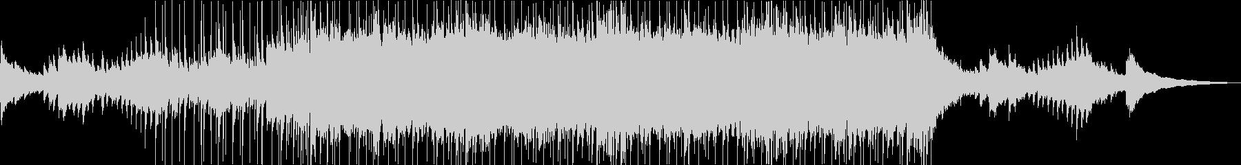 マイナー・壮大なイメージのロックバラードの未再生の波形