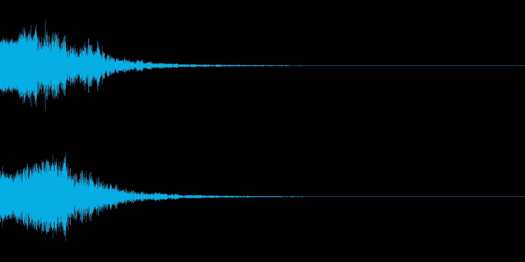 ビュン!(決定音)の再生済みの波形