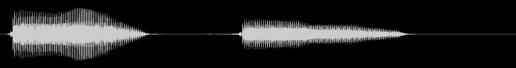 びっくりチキン小 標準の未再生の波形