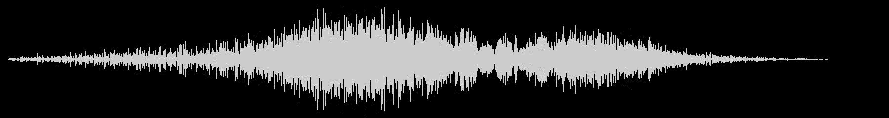 フワーピシャー(スライド音)の未再生の波形