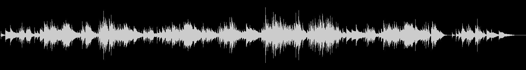 ハープソロ『トロイメライ』の未再生の波形