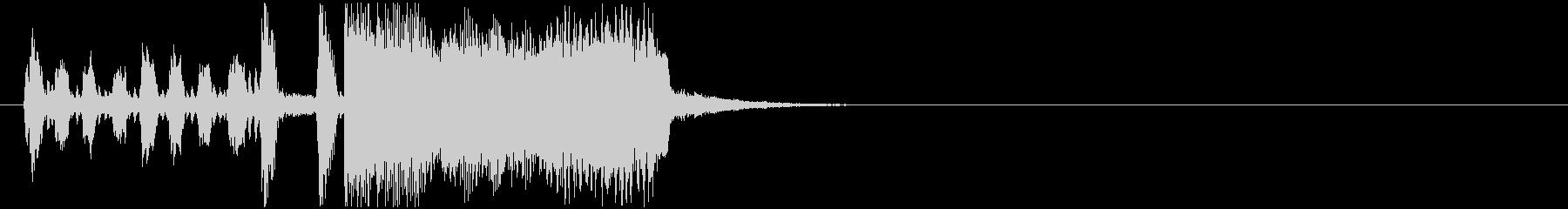 登場 ファンファーレの未再生の波形
