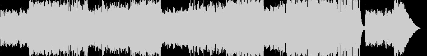 曲調に展開のある激しいバトル系BGMの未再生の波形