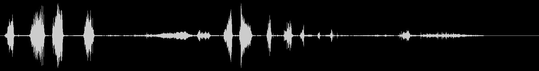 シロクマ2の未再生の波形