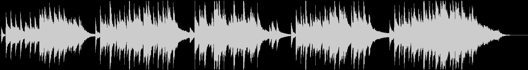 ピアノとクラシックギターの静かなバラードの未再生の波形