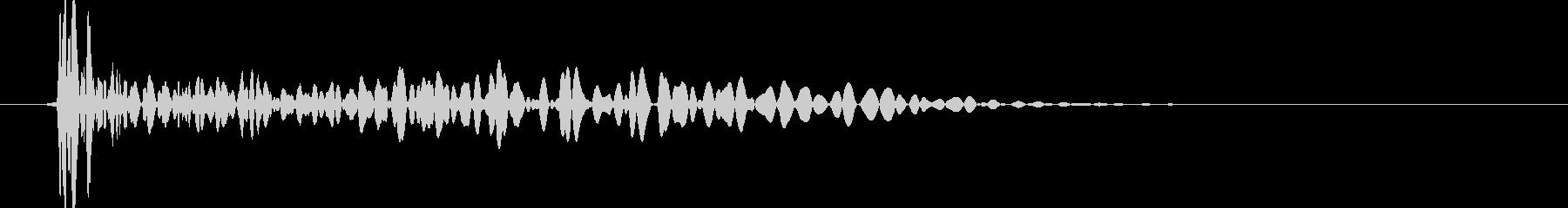 ぴゅーん!(コミカルタッチ発射音)の未再生の波形
