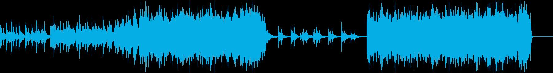 幻想的で壮大なピアノとストリングス曲の再生済みの波形