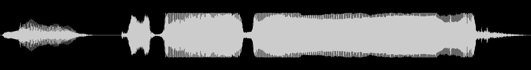 ビッグボーナ〜ス!の未再生の波形