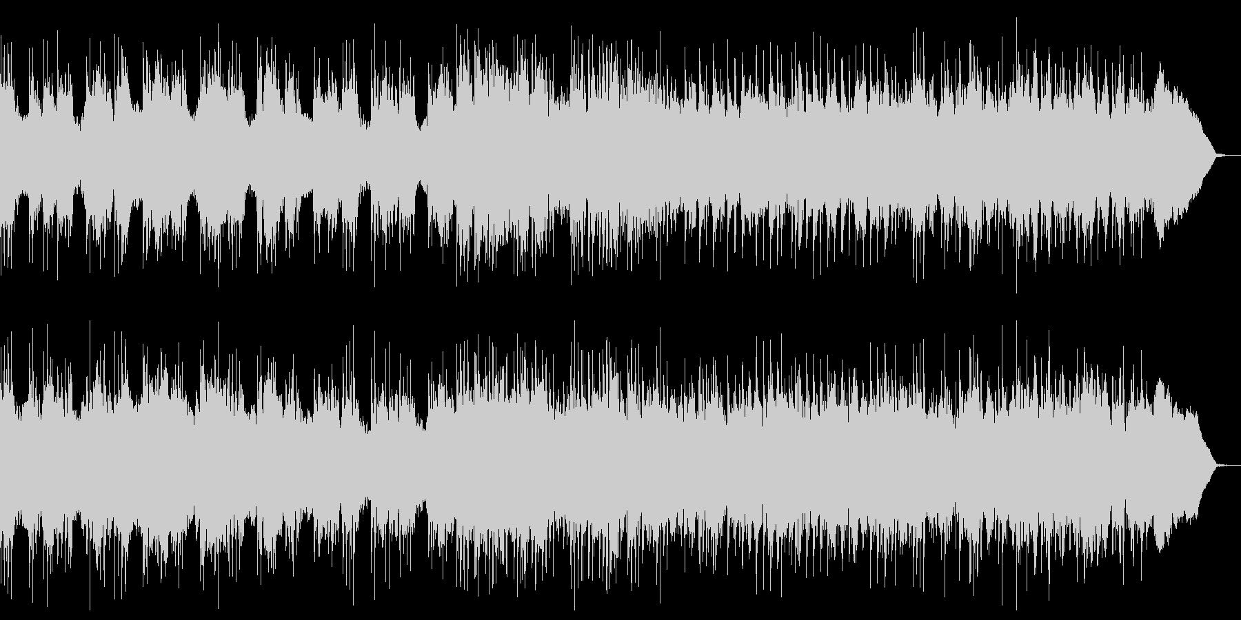スロー、ダーク、重厚なヘビーメタルBGMの未再生の波形