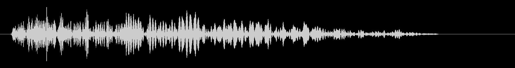 重みのある空気を切る様なエアー音の未再生の波形