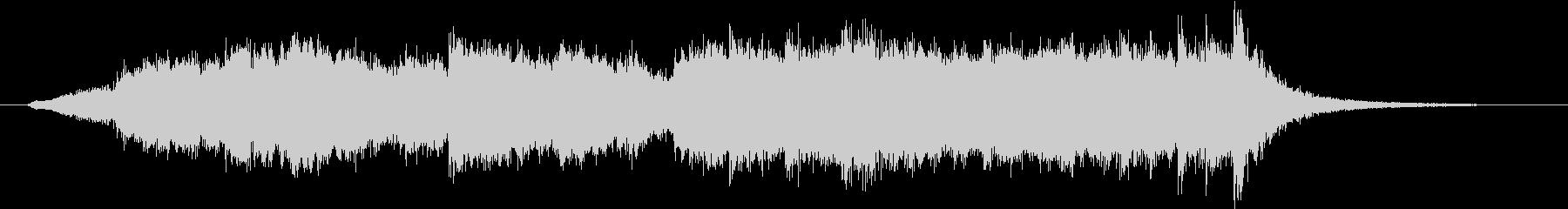 オーケストラファンファーレの未再生の波形