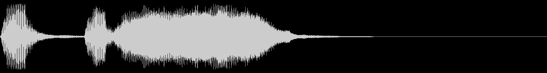 シンプルなファンファーレ8の未再生の波形